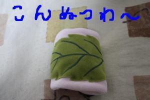 Img_2209_2